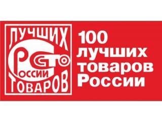 Фабрика «Эдельвейс Плюс» стала дипломантом конкурса «100 лучших товаров России»